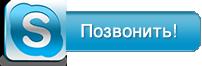 Позвонить Игнатию Лапкину